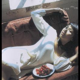 Chu Bo 2002 Ho Lilian (何嘉莉)
