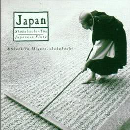 Japan: Shakuhachi - The Japanese Flute 1991 Various Artists