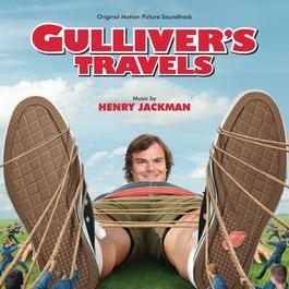 Gulliver's Travels 2016 Henry Jackman