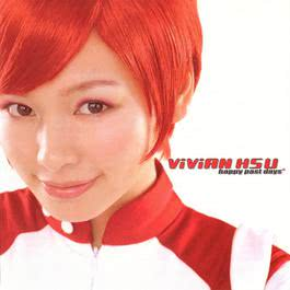 Happy Past Days 2003 Vivian Hsu (徐若瑄)
