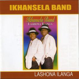 Lashona Ilanga 2009 Ikhansela Band