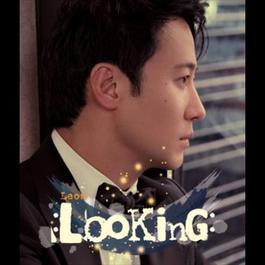 Looking 2006 黎明