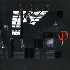 เพลง Potato