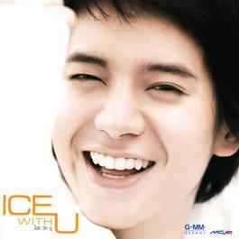อัลบั้ม ICE With U