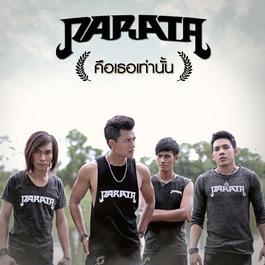 ฟังเพลงอัลบั้ม PARATA (New Single 2014)