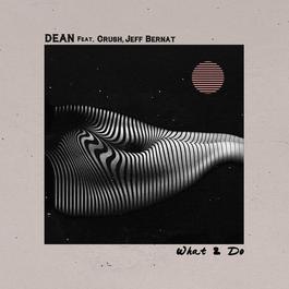 อัลบั้ม What 2 Do