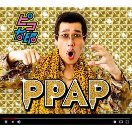 PPAP 2016 Piko-Taro