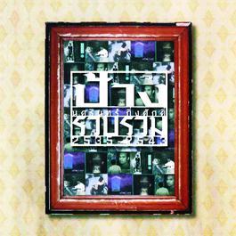 อัลบั้ม Pang Nakarin Kingsak : Ruab Ruam 2535 - 2543