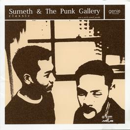 ฟังเพลงอัลบั้ม Gallery Classic