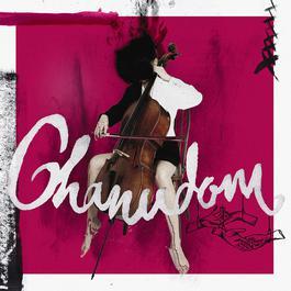 เพลง Chanudom