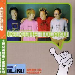 WELCOME TOLAKU 1999 TOLAKU