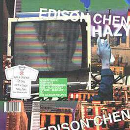 Hazy : The 144 Hour Project (2Nd Version) 2005 Edison Chen