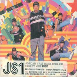 陈小春的R&B音乐补给站Vol.1 2004 Jordan Chan