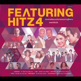 อัลบั้ม FEATURING HITZ 4