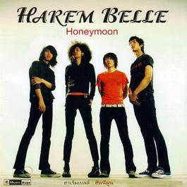 ฟังเพลงอัลบั้ม Honeymoon