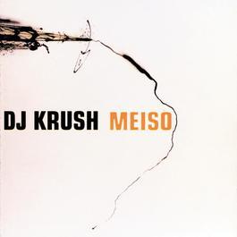 Meiso 1998 DJ Krush