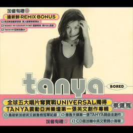 Bored 2009 Tanya Chua (蔡健雅)