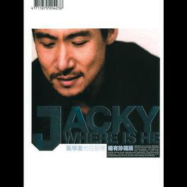 他在那里 2002 Jacky Cheung (张学友)