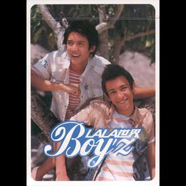 La La 世界 2003 Boy'z