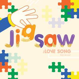 อัลบั้ม Jigsaw : LOVE SONG