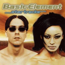 Startracks 2010 Basic Element