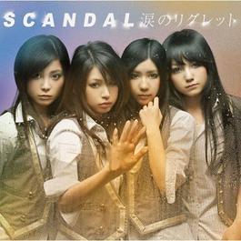 涙のリグレット 2010 Scandal