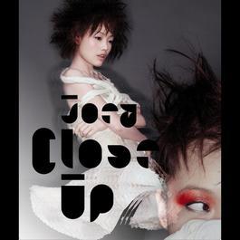 Close Up 2006 容祖兒