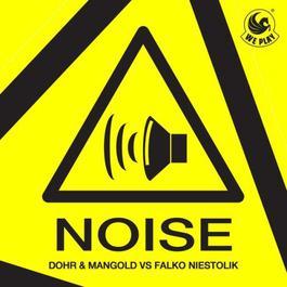 ฟังเพลงอัลบั้ม Noise