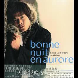 Bonne Nuit En Aurore 2012 Daniel Chan (陈晓东)