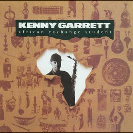 African Exchange Student 2005 Kenny Garrett