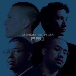 อัลบั้ม Ultimate Collection
