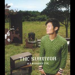THE SURVIVOR 2009 余文乐