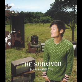 THE SURVIVOR 2009 余文樂