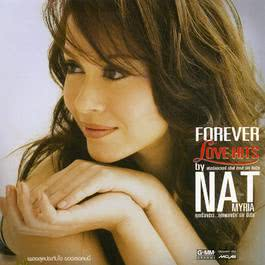 อัลบั้ม FOREVER LOVE HITS by NAT MYRIA