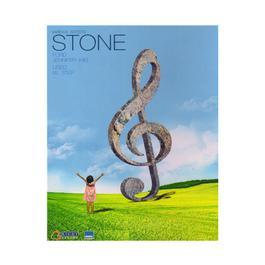 อัลบั้ม Stone