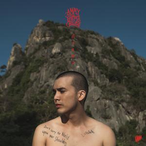 ฟังเพลงใหม่อัลบั้ม กำแพง - Single