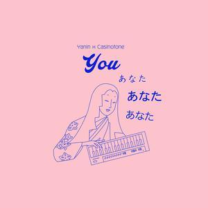 ฟังเพลงใหม่อัลบั้ม You