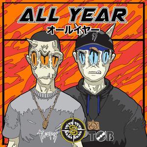 ฟังเพลงใหม่อัลบั้ม All Year
