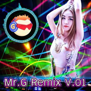 ฟังเพลงใหม่อัลบั้ม Remix, Vol. 1