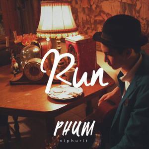 ฟังเพลงใหม่อัลบั้ม Run
