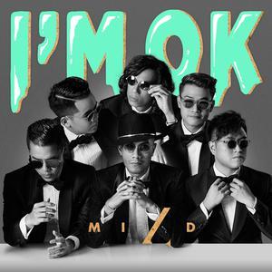 ฟังเพลงใหม่อัลบั้ม I'm OK