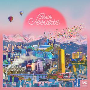 ฟังเพลงใหม่อัลบั้ม SEOULITE