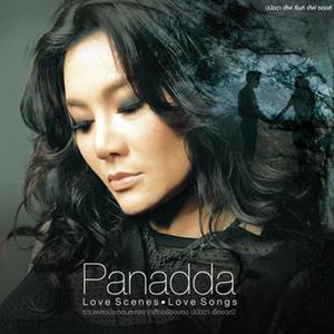 ฟังเพลงใหม่อัลบั้ม Panadda Love Scenes Love Songs