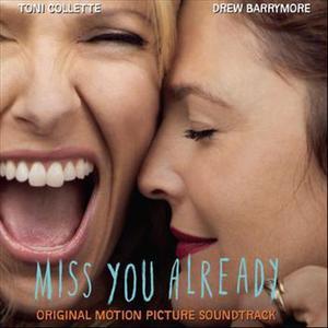 ฟังเพลงใหม่อัลบั้ม Ost Miss You Already
