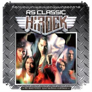 RS.Classic - Hi-Rock