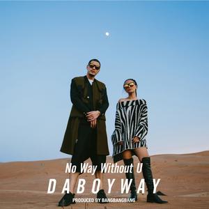 ฟังเพลงใหม่อัลบั้ม No Way Without You