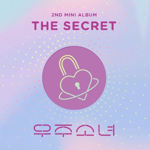 ฟังเพลงใหม่อัลบั้ม THE SECRET