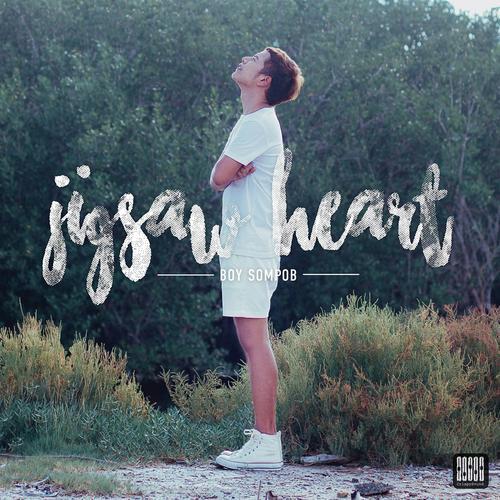 ฟังเพลงใหม่อัลบั้ม Jigsaw Heart
