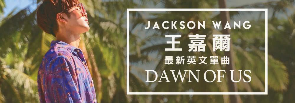 Jackson Wang - Dawn of US
