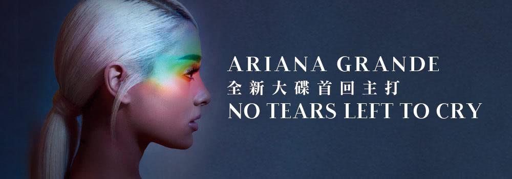 Ariana Grande - No Tears Left To Cry